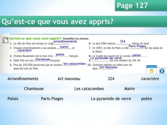 espaces-101-unit-3b_page_61