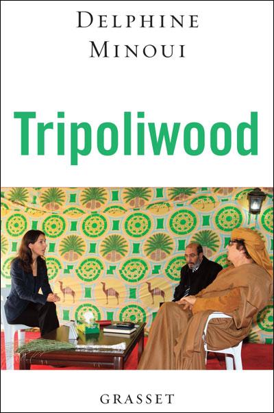Tripoliwood.jpg